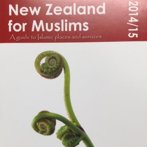 Halal Tourism – an opportunity for Māori tourism businesses? | NZ